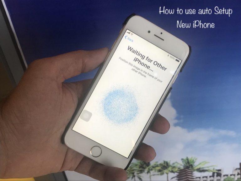 Как использовать автоматическую настройку в iOS 14 / 13.7 после обновления на iPhone, iPad