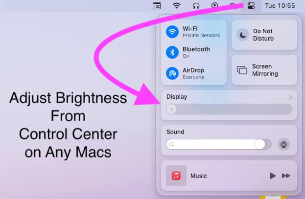 Как настроить яркость дисплея Mac MacOS Big Sur, Catalina