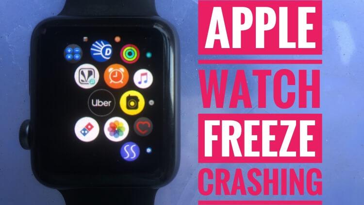 Исправить зависшее приложение на Apple Watch, продолжает сбоить, не отвечает, перегревается