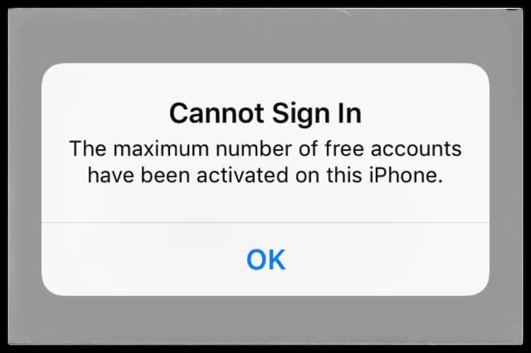 Максимальное количество бесплатных учетных записей iCloud, которые были активированы iPhone