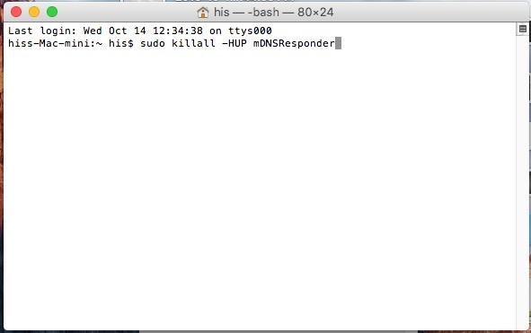 Как очистить кеш DNS в MacOS Big Sur, MacOS Mojave, High Sierra