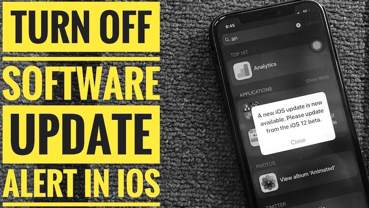 Доступно новое обновление iOS. Обновите iPhone
