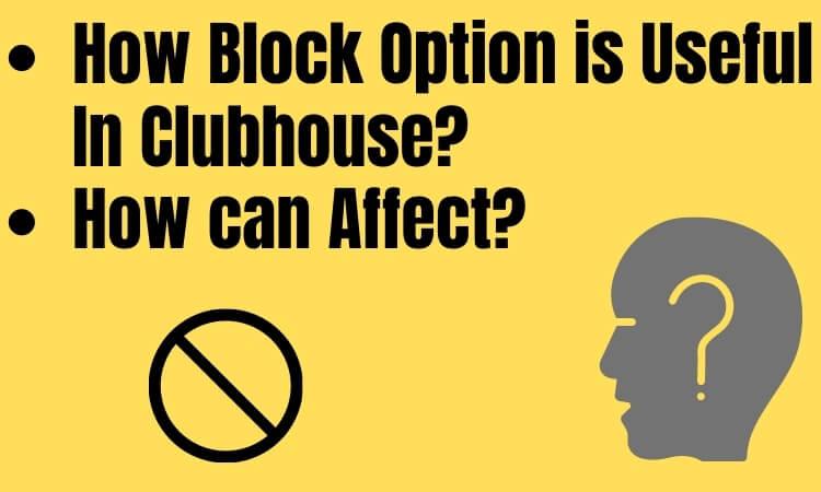 Если вы заблокируете кого-то в клубе, узнают ли они?  & Что случится