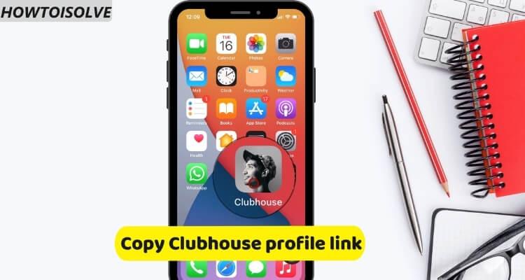 Как скопировать и поделиться URL-адресом ссылки на ваш или чей-то профиль в клубе