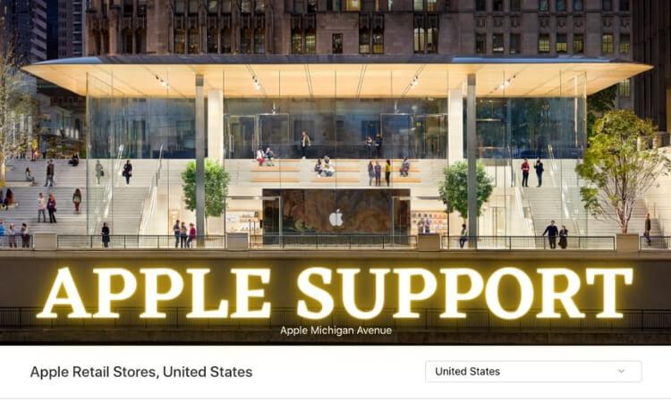 2021 'Сервисный центр Apple рядом со мной для iPhone, iPad, Mac, AirPods, часов